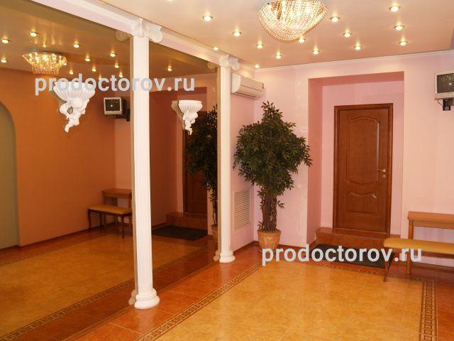 Омская 85 клиническая психиатрическая больница