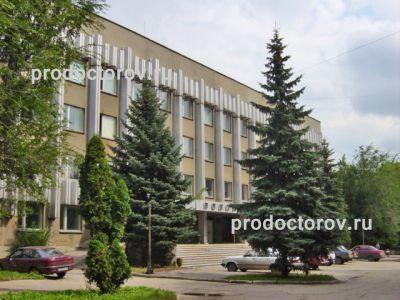 Медицинский центр краснодар ул. 1 мая