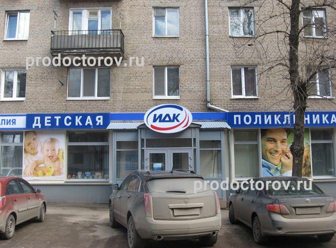 Больница номер 7 дзержинск