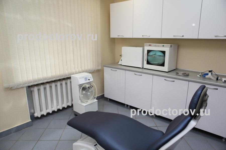 Ленина 149 поликлиника телефон