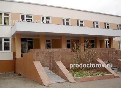Сайт 5 поликлиники волжского регистратура