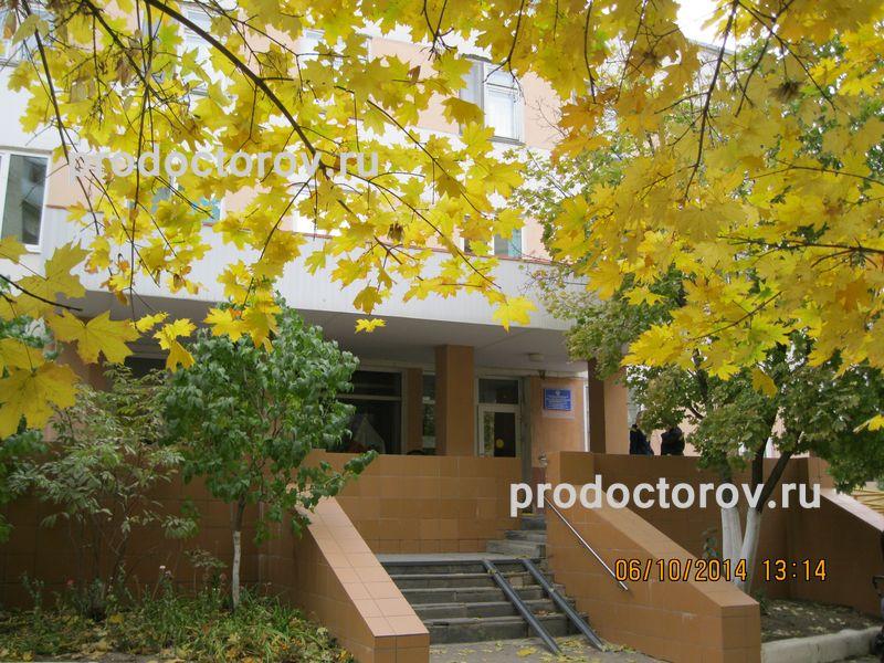 Больницы цкб ржд москва