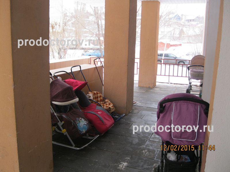 Детская стоматологическая поликлиника московский