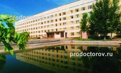 Справочное детской поликлиники 48 фрунзенского района