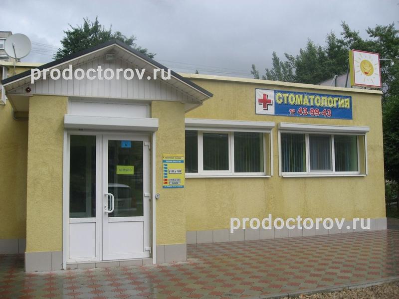 Абаканская городская детская стоматологическая поликлиника