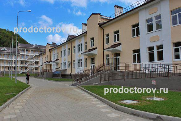 Больница чехов онлайн