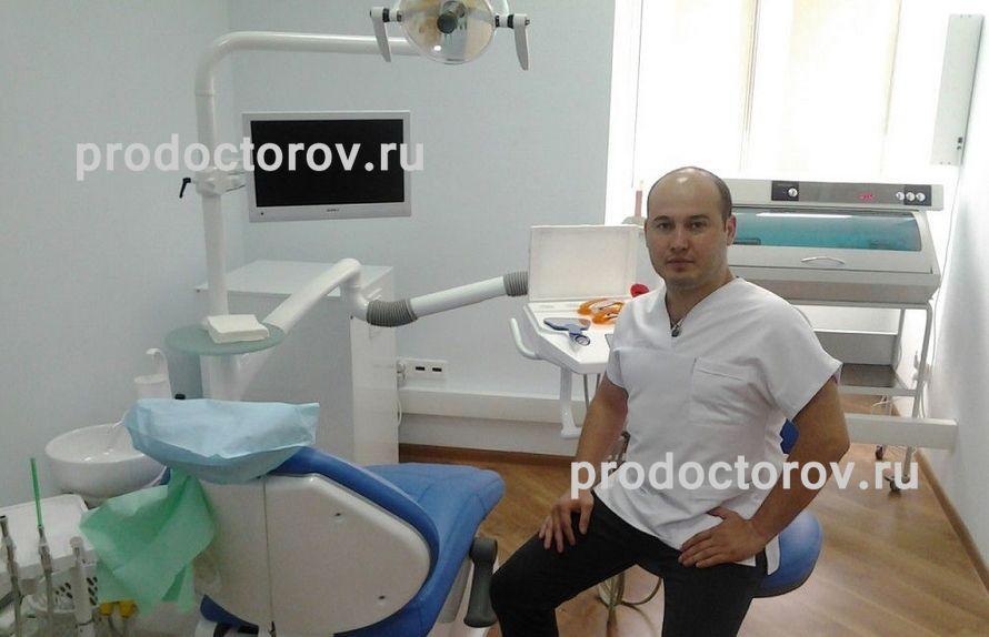 Врач общей практики стоматология