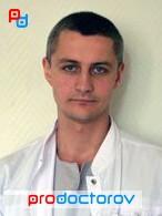 Отзывы о врачах гинекологах цкб