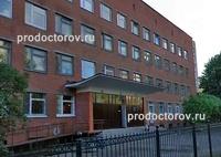 3 больница спб