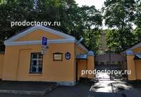 Больница в электростали на пушкина телефон