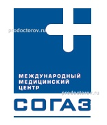 Регистратура 9 поликлиника на георгиева барнаул