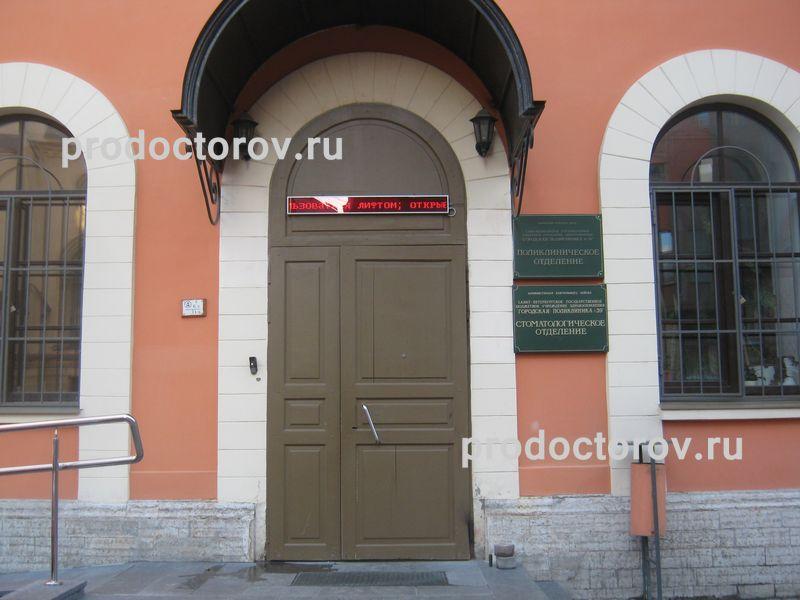 Светлоярская районная больница