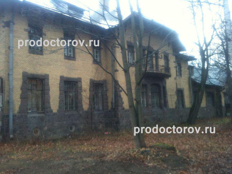 Городская клиническая больница номер 50 в москве