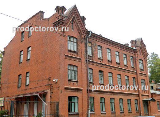 Медицинский центр медлайф южно сахалинск