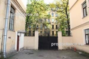 29 больница москва официальный сайт телефон