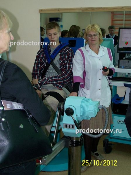 Записаться на приём к врачу в детскую поликлинику через интернет в сарове