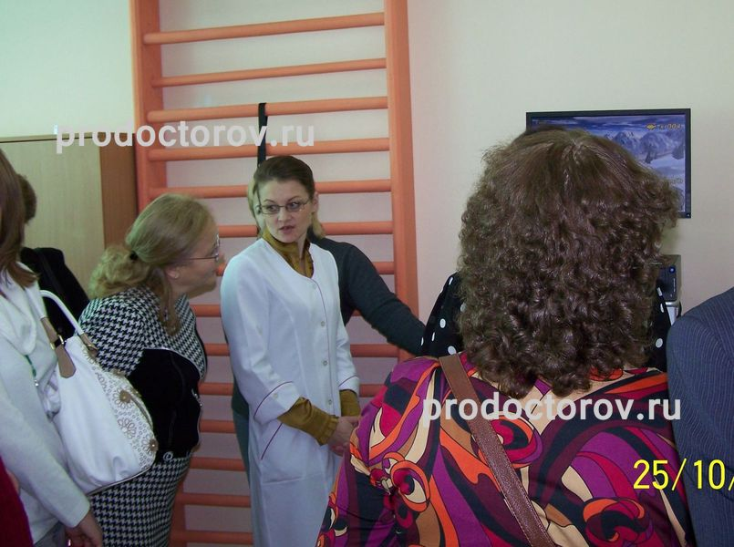 Сайт многопрофильной больницы калининград ул летняя 5