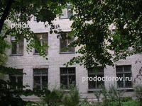 Детская больница город пермь