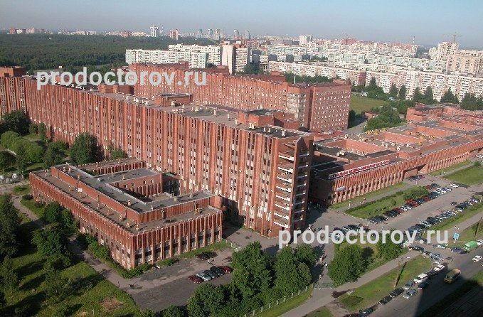 Работа в москве санитарка в поликлинику и больницы