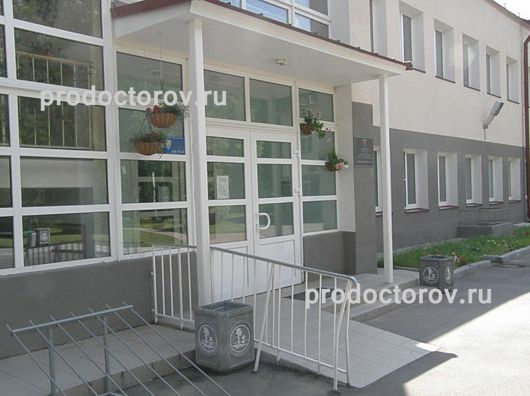 №69 больницы №40 Санкт-
