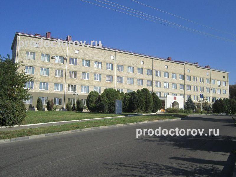 Центральная больница ржд главный врач