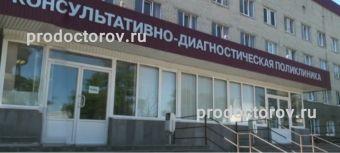 Печать фотографий через интернет ставрополь поликлиника 6