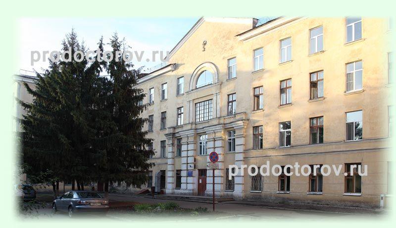 Кировская детская поликлиника ленинградская область запись на прием