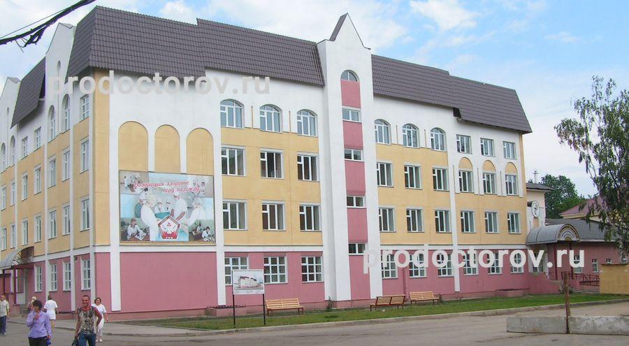 областной больницы Тамбова