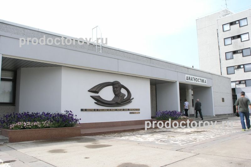 Прейскурант услуг - Микрохирургия глаза