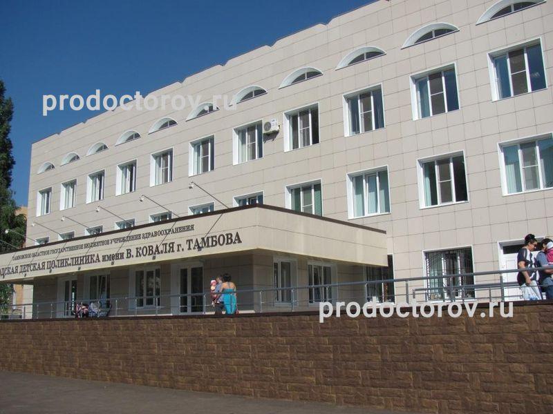 Поликлиника брест школьная регистратура детская поликлиника