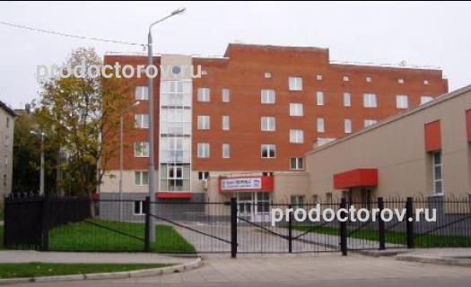 """санатория """"Юность"""" Тулы"""
