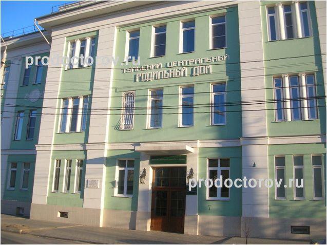 Фотографии роддома №1 Тулы