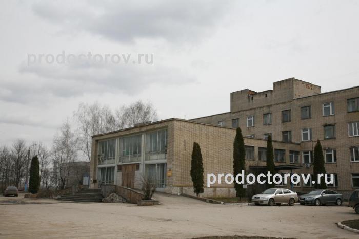 64 больница москвы телефон