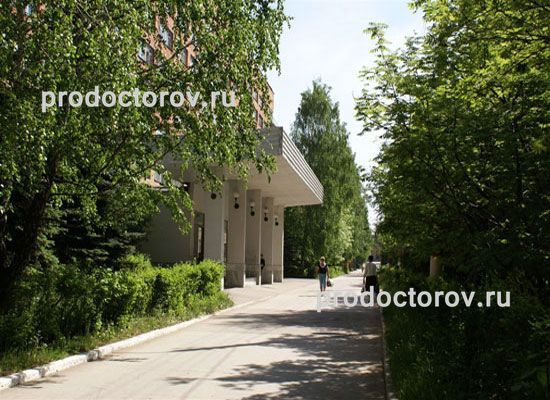 Морозовская детская больницы приемное отделение