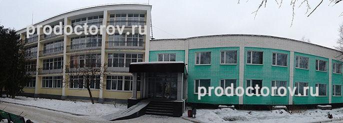 Адреса стоматологических поликлиник санкт петербурга
