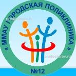 Взрослая поликлиника г. назарово расписание врачей