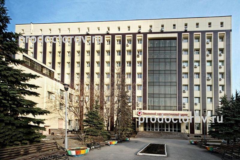 Новодвинская центральная городская больница платные услуги телефон