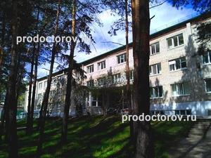 1 хозрасчетная поликлиника екатеринбург официальный сайт