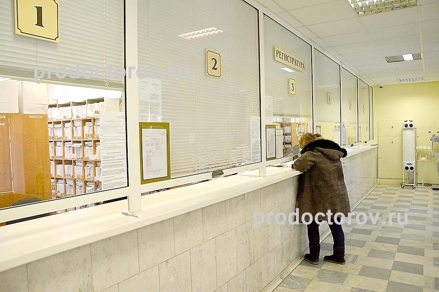Клиническая больница винзили