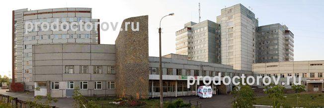 Больница скорой медицинской помощи 22 Уфа - Отзывы о 22 больнице.
