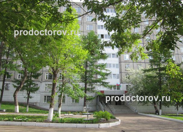 городской больницы №13 Уфы