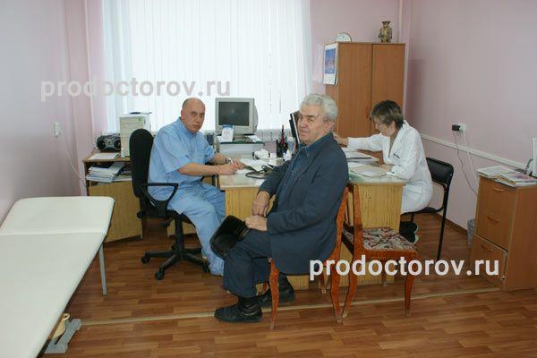 Фотографии поликлиники №1