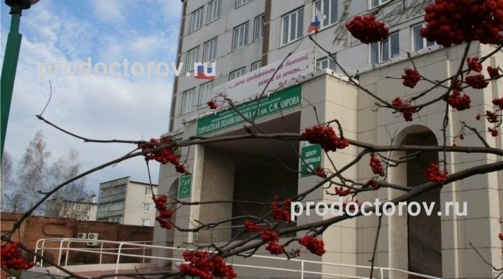 Детская поликлиники авиастроительного района