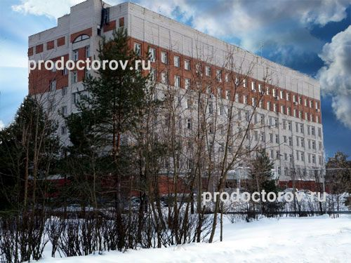 Фотографии областной больницы