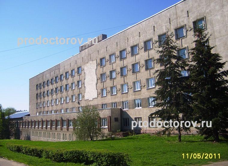 Забайкальские поликлиники