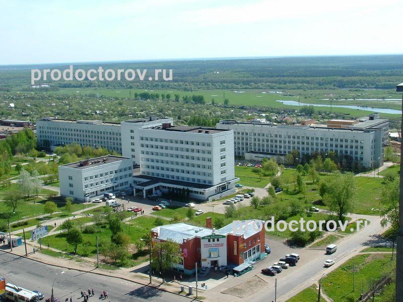 Детская больница новочеркасск регистратура телефон