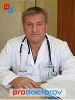 Краевая стоматологическая поликлиника чита отзывы