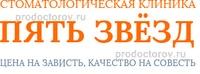 7 звезд в москве по адресу улица кастанаевская, 17