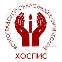 Центральная больница батыревского района