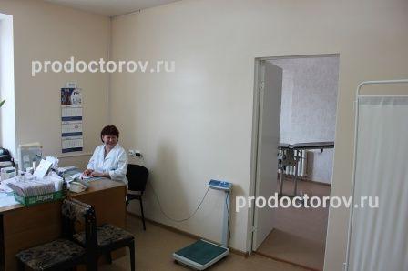 Фотографии поликлиники